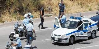 Αστυνομικές επιχειρήσεις για την καταπολέμηση της εγκληματικότητας στη Δυτική Ελλάδα