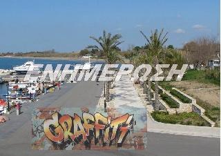 Φεστιβάλ γκράφιτι στο λιμανάκι του Παλουκίου