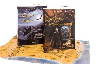 «Τα Μυστικά των Κόσμων - Πολεμώντας την Σκιά» το νέο βιβλίο του Αμαλιαδίτη Βασίλη Αλεξανδρόπουλου