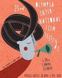 Οι εκπαιδευτικές δραστηριότητες του 23ου Διεθνούς  Φεστιβάλ Κινηματογράφου Ολυμπίας για Παιδιά και Νέους