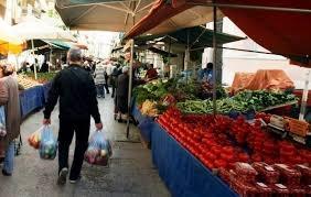 Η Λαϊκή Αγορά Αμαλιάδας θα λειτουργήσει  το Σάββατο 14 Νοεμβρίου μόνο για αγροτικά προϊόντα