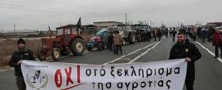 Ανακοίνωση του Αγροτικού Συλλόγου Καρδαμά