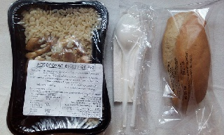 Χωρίς γεύματα στα Δημοτικά Σχολεία της Ηλείας