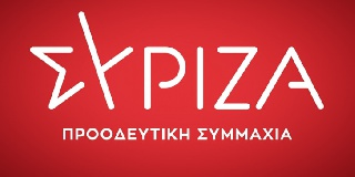 Νέα Νομαρχιακή Επιτροπή Ηλείας του ΣΥΡΙΖΑ