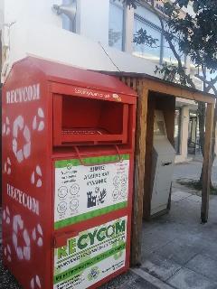 Κόκκινους κάδους ανακύκλωσης ενδυμάτων  τοποθετεί ο Δήμος Ανδραβίδας - Κυλλήνης