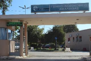 Ενεργειακή αναβάθμιση του Νοσοκομείου Αμαλιάδας