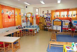 Μέχρι αύριο οι εγγραφές στους Δημοτικούς Παιδικούς Σταθμούς Αμαλιάδας και Χαβαρίου