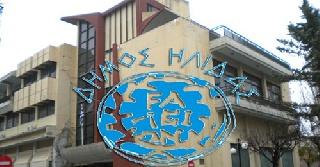 Δωρεάν ράπιντ τεστ την Παρασκευή στην Αμαλιάδα