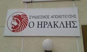 Δήμος Ανδραβίδας-Κυλλήνης:  Οι Πραξικοπηματίες, και οι εφιάλτες το πρώτο βράδυ χαίρονται…