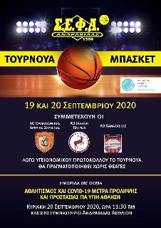 Τουρνουά μπάσκετ από το Σ.Ε.Φ.Α Ανδραβίδας